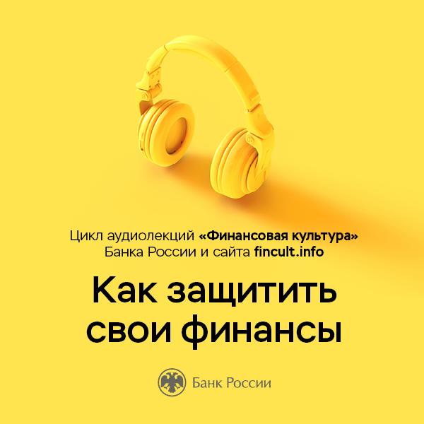 Audiokniga-Fingramotnost-BR
